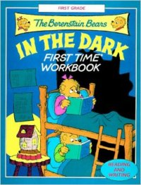 dark workbook