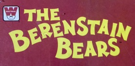Alternate Logo, version 1. 1983-1990.